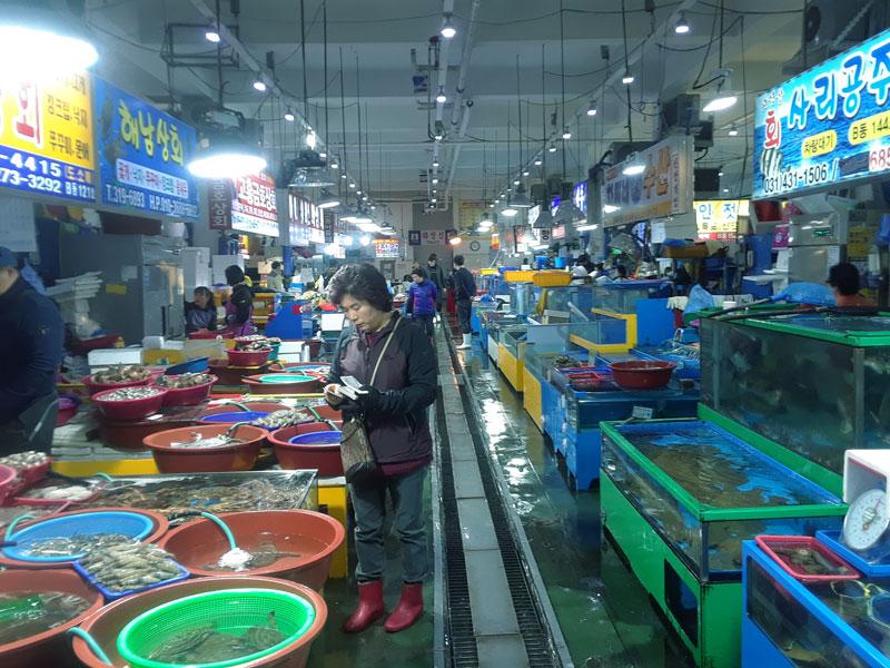Oido Fish Market