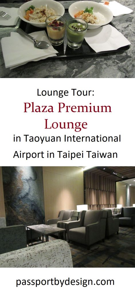 taipei-airport-lounge