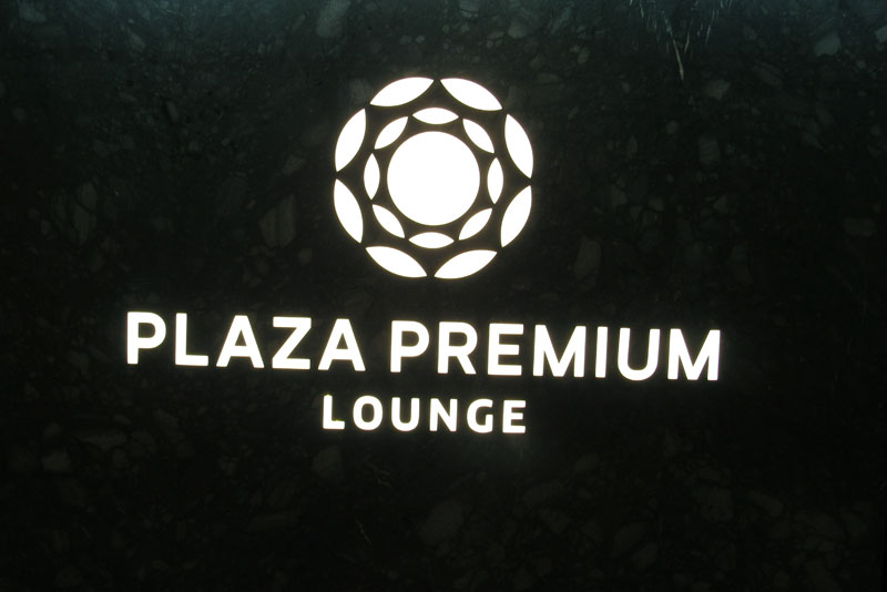 plaza-premium-airport-lounge